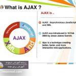 ajax چیست